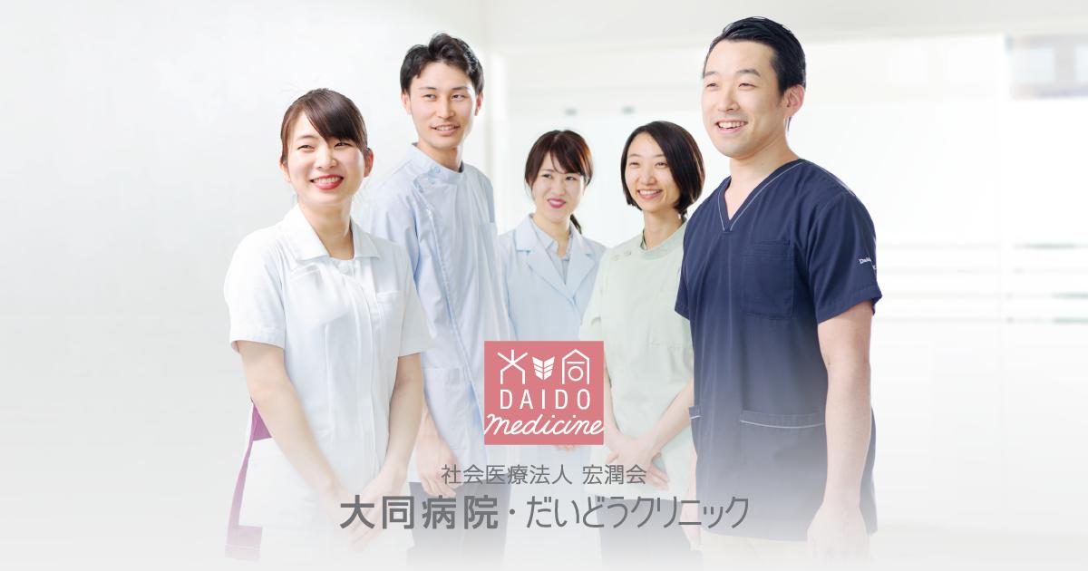 名古屋で抗体検査いたしました。名古屋で新型コロナ抗体検査、抗原検査、PCR検査が受けれる病院リストも掲載